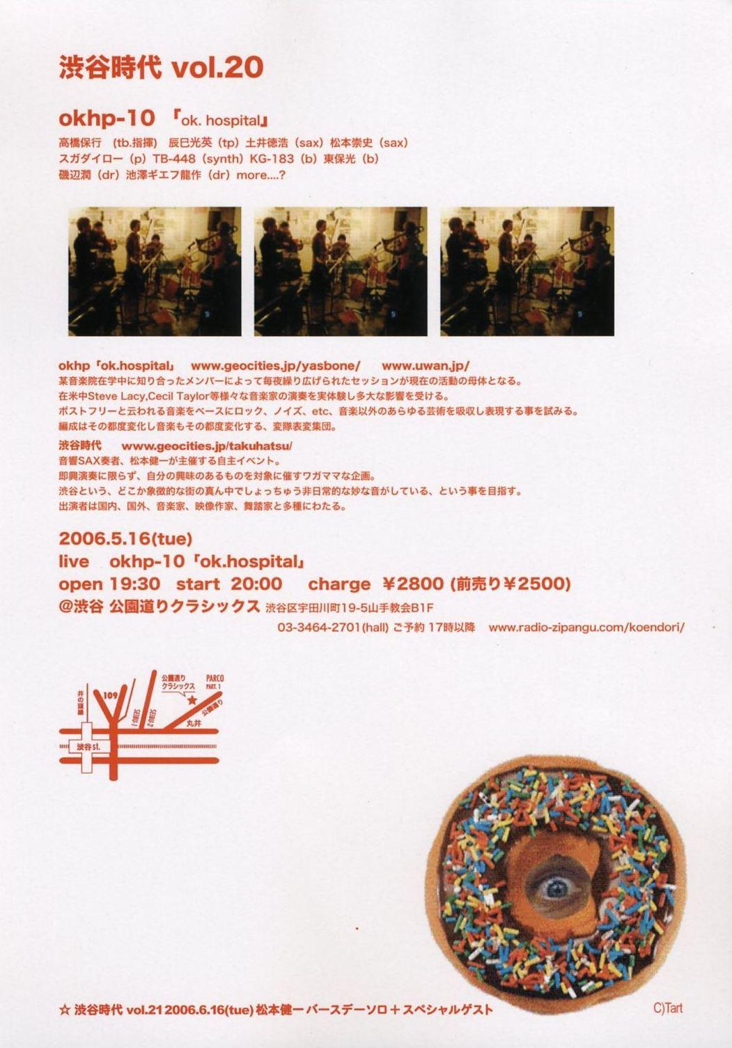 flyer060516.jpg