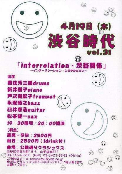 flyer070419.jpg